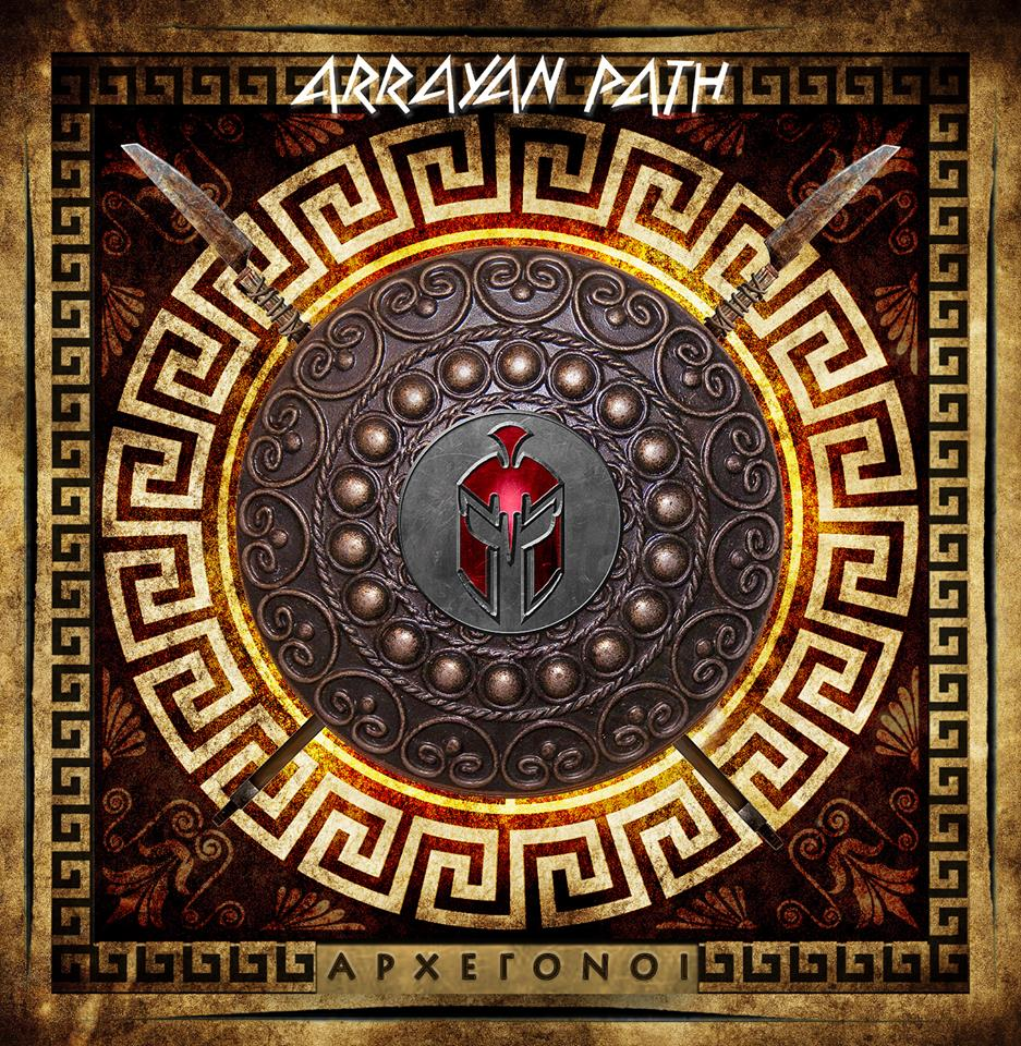Arrayan Path - Archegoni (2018)