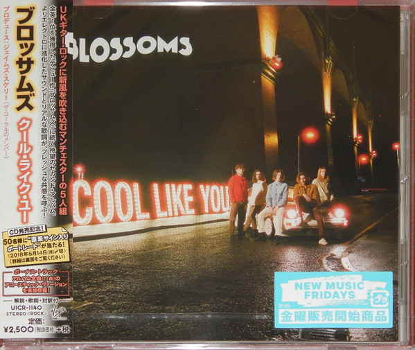 Blossoms - Cool Like You (2018)
