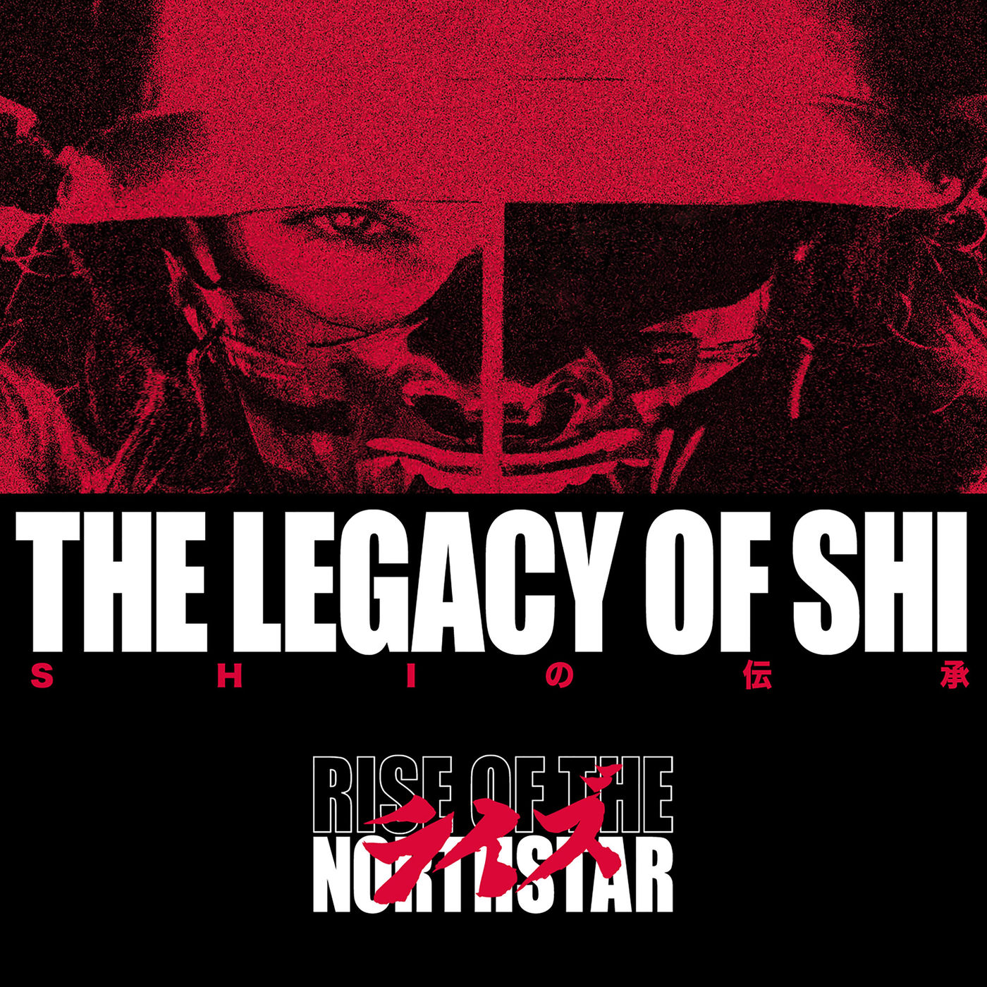 Rise of the Northstar - The Legacy of Shi (2018) download torrent